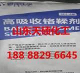 厂家直销 碱式硫酸铬 盐基性硫酸铬 铬粉 CAS12336-95-7;