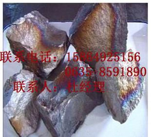 长期供应铸造用优质锰铁 中碳锰铁,厂家直销优质锰铁;
