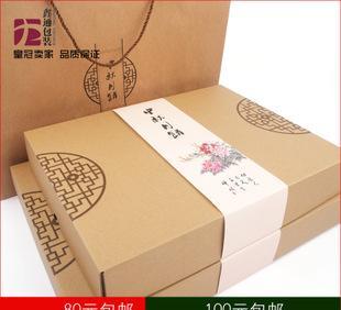 月饼盒礼品盒 6粒8粒中秋礼盒 牛皮纸包装盒 定做盒子