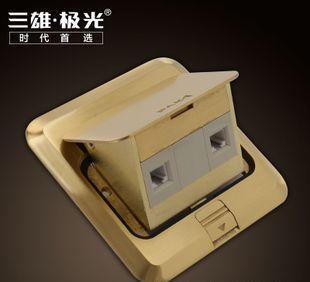 三雄极光电话电脑地面插座 铜合金弹起式地插 多功能地插;