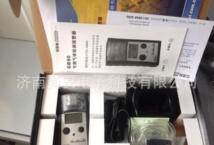 英思科gb60氢气检测仪,gb60氢气泄漏浓度检测仪;