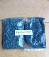 现货供应副产品氢氧化铬;