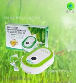 美日洁智能鲜氧解毒机家用多功能活氧机 臭氧机洗菜消毒机果蔬机;
