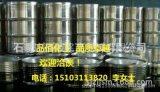 汽油抗爆剂MMT 燃油添加剂 提高辛烷值 增标剂;