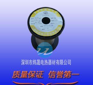 供应 上海树青牌 电热丝 发热丝 镍铬丝 Cr20Ni80 直径0.60mm;