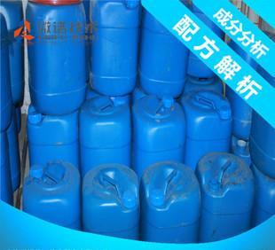甲醇燃料添加剂 配方技术 高品质 甲醇燃料油添加剂 成分分析;