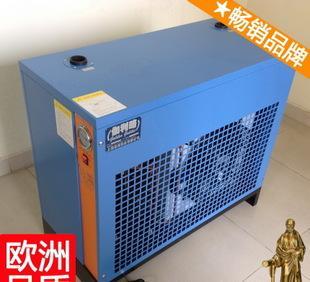 冷冻压缩空气干燥机 膜式空气干燥器 250立方水冷常温型 卓越;