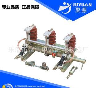 接地开关 jn15-12户内高压接地开关