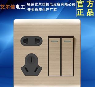 (面价)艾尔佳 二开单控带二三极插座 墙壁家装开关插座 招代理;