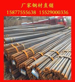 陕西钢材 12米首钢长治螺纹钢 三级抗震钢 HRB400E 9米螺纹钢批发;