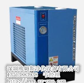 2.0立方15HP冷干机 风冷式冷冻干燥机 压缩空气干燥机 厂价批发;