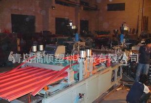 供应PVC波浪板、梯形板材设备,塑料板材生产线;