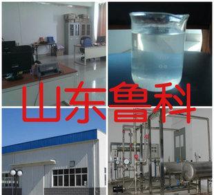四氢吡喃-4-甲醇 厂家直供 用途广泛 畅销全国 山东鲁科 上海江苏;