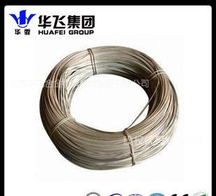 镍铬 铁铬铝 电热丝 电阻丝 发热丝 电炉丝 高温 耐热进口;