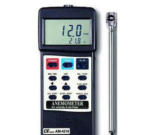 AM-4216迷你型热线风速计、AM-4216风速仪、风速风量温度计;