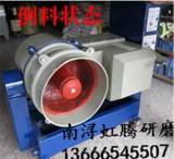 湖州专业生产涡流光饰机设备水流机高速研磨抛光机质保一年;