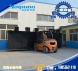 专业生产山东电镀污水处理成套设备 水质达标运行成本低;