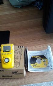 GAXT便携式氨气检测仪;