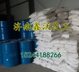 柴油脱色砂 脱色脱味无公害 厂家直销 济南现货供应 优质脱色剂;