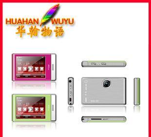 数码礼品产品设计 数码通信产品设计;