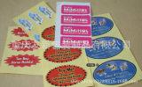 生产印刷不干胶,PVC不干胶,彩印标贴,贴花等高难度标贴;