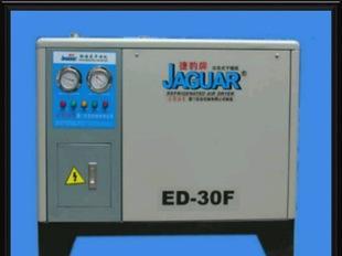 台湾捷豹冷冻式干燥机 冷干机 ED-30F 桐庐空压机;