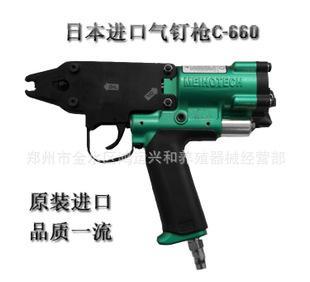供应日本原装进口 气动C型枪 C钉枪 C型钉枪 卷钉枪 MC660;
