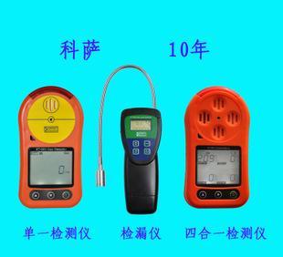 有毒气体检测仪|氢气h2气体泄漏浓度报警仪器|可燃气体探测器厂家;