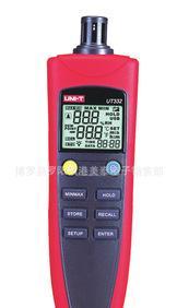 数字温湿度计UT332;
