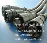 3芯 高性能防水插头 公母插头 LED电源连接器 厂家;
