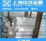供应 长钢3Cr13工具钢 3CR13圆棒 现货销售 诚信经营;