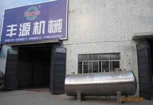 不锈钢储存罐 压力容器搅拌罐 广州卧式储罐 发酵罐生产厂家;