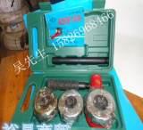 正宗沪工 Q74-1轻型管子绞板 扳手动套丝机工具套装 管道绞扳;