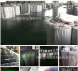 南京古潤廠家全國銷售各種規格 防靜電橡膠板 抗靜電橡膠板;