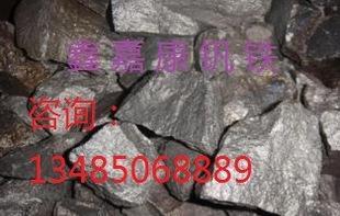 供应河北优质钒铁 含量高 用途广 无锡直销;