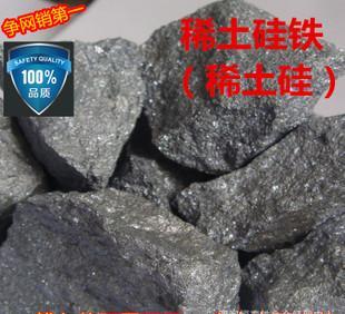 原装质量保证303-30mm精密铸造铁水净化剂稀土硅河南30稀土硅合金;