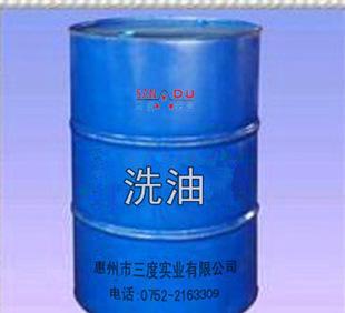 厂价供应洗油 价格低廉 厂家长期供应精质洗油 诚信经营各种油品;