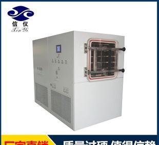 厂家提供 LGJ-200F (硅油加热) 真空冷冻干燥机 立式冷冻干燥机;