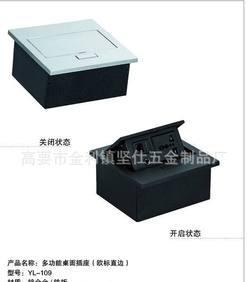 高档桌面插座 创意插排 桌面多功能插座 会议桌插座 网口插座;