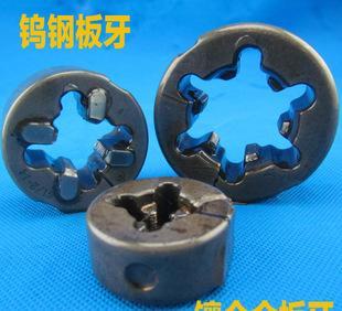 钨钢圆板牙镶钨钢板牙G1/2G3/4G1/4 6刃4刃非标定制做厂家直销;