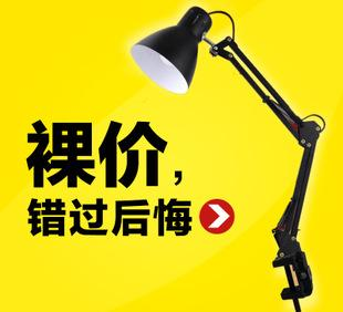 LED学习护眼台灯 美式工作灯简约床头灯 长臂办公学生阅读夹子灯;