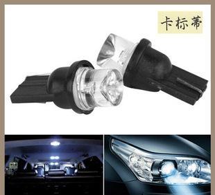 LED车灯 T10凹头插泡 示宽灯 后备箱 转向灯 仪表灯 汽车LED;