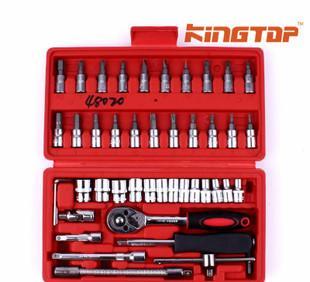 五金工具 多功能笔记本电脑拆手机组合修理工具 螺丝刀套装螺丝批;