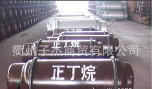 长期供应优质巨化牌正丁烷钢瓶 品质保障钢制焊接气瓶;