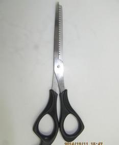 家居必备理发剪 刘海剪 碎发剪;