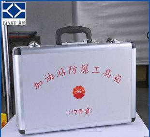 взрывобезопасное замеров нефти инструментарий 17 частей рукав заправке взрывоопасное сочетание 17 частей набора инструментов