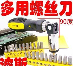 波斯工具 23件多用螺丝批 90度旋转组套螺丝刀 BS-H3023;