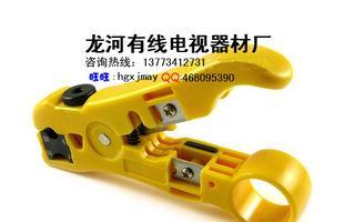 皇冠 顶级剥线刀 台湾 HT HL剥线器 多功能剥线器 同轴电缆剥线钳;
