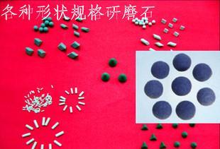 供应各种规格研磨石,研磨块,震动抛光材料(金砂磨料);
