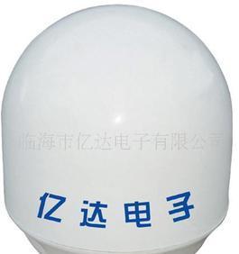 供应卫星天线(船用);